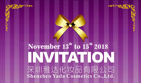 The 2018 Exhibition of Hongkong
